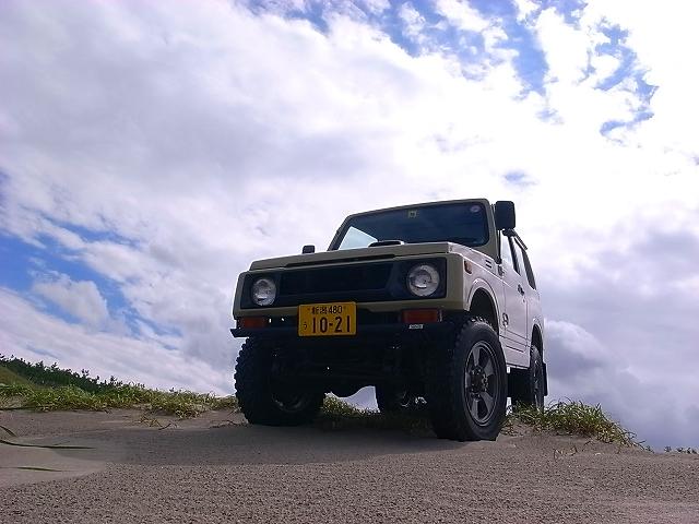 R0011020